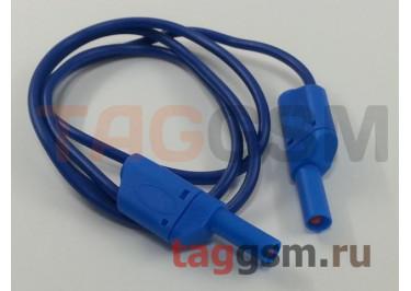 Кабель для мультиметра Cleqee P1050 синий (штекер 4мм, 1000В, 15А)