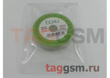 Жгут (струна) для разборки сенсорных модулей 0,08 мм 200м (золото) BAKU