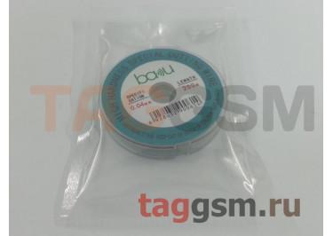 Жгут (струна) для разборки сенсорных модулей 0,04 мм 200м (золото) BAKU