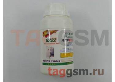Жидкость для очистки дисплеев от клея 8222 (250мл)