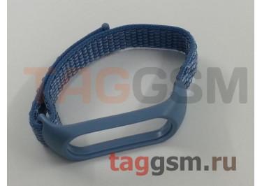 Xiaomi Браслет для Xiaomi Mi Band 3 / 4 (Silicone Nylon loop) (голубой)