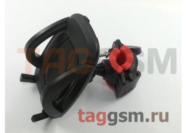 Велосипедный держатель (пластик, на руль, шарнир) (черный) М02