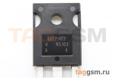 VS-60CPH03-N3 (TO-247) Диод импульсный 300В 30А (х2 ОК)