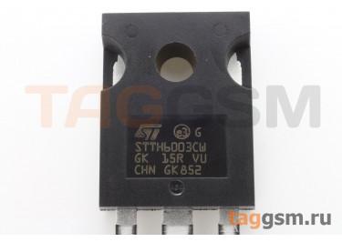 STTH6003CW (TO-247) Диод импульсный 300В 30А (х2 ОК)