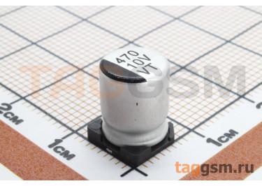 Конденсатор электролитический SMD 470 мкФ 10В 20% (8х10,5мм)