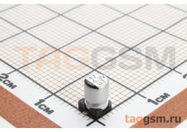 Конденсатор электролитический SMD 47 мкФ 6,3В 20% (4х5,4мм)