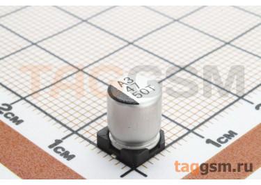 Конденсатор электролитический SMD 47 мкФ 50В 20% (6,3х7,7мм)