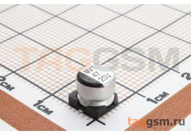 Конденсатор электролитический SMD 47 мкФ 25В 20% (6,3х5,4мм)