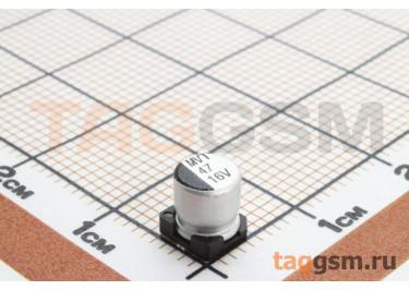 Конденсатор электролитический SMD 47 мкФ 16В 20% (5х5,4мм)