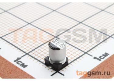 Конденсатор электролитический SMD 47 мкФ 10В 20% (4х5,4мм)