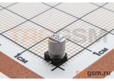 Конденсатор электролитический SMD 4,7мкФ 50В 20% (4х5,4мм)