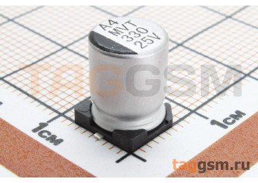 Конденсатор электролитический SMD 330 мкФ 25В 20% (8х10,5мм)