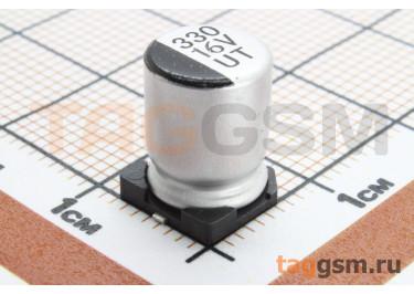 Конденсатор электролитический SMD 330 мкФ 16В 20% (8х10,5мм)