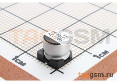 Конденсатор электролитический SMD 33 мкФ 35В 20% (6,3х5,4мм)