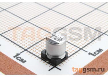 Конденсатор электролитический SMD 33 мкФ 16В 20% (5х5,4мм)