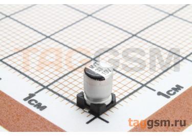 Конденсатор электролитический SMD 33 мкФ 10В 20% (4х5,4мм)