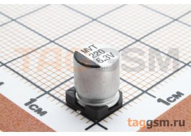 Конденсатор электролитический SMD 220 мкФ 6,3В 20% (6,3х7,7мм)