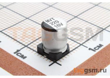 Конденсатор электролитический SMD 220 мкФ 16В 20% (6,3х7,7мм)