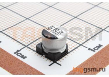 Конденсатор электролитический SMD 220 мкФ 10В 20% (6,3х5,4мм)