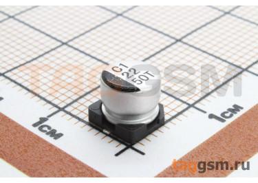 Конденсатор электролитический SMD 22 мкФ 50В 20% (6,3х5,4мм)