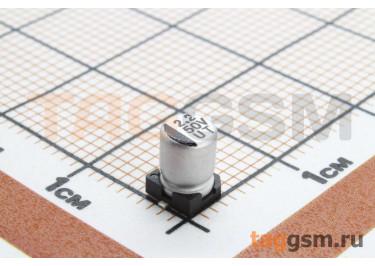 Конденсатор электролитический SMD 2,2 мкФ 50В 20% (4х5,4мм)