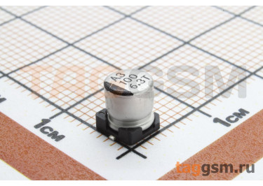 Конденсатор электролитический SMD 100 мкФ 6,3В 20% (5х5,4мм)