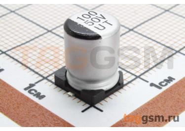 Конденсатор электролитический SMD 100 мкФ 50В 20% (8х10,5мм)