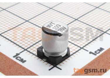 Конденсатор электролитический SMD 100 мкФ 35В 20% (6,3х7,7мм)