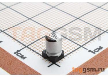 Конденсатор электролитический SMD 0,22 мкФ 50В 20% (4х5,4мм)