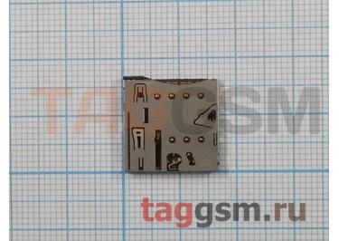 Считыватель SIM карты Nokia 610