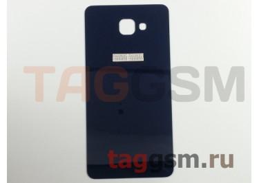 Задняя крышка для Samsung SM-A910 Galaxy A9 Pro (2016) (синий)