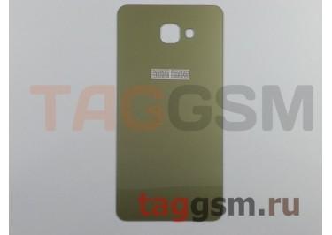 Задняя крышка для Samsung SM-A910 Galaxy A9 Pro (2016) (золото)