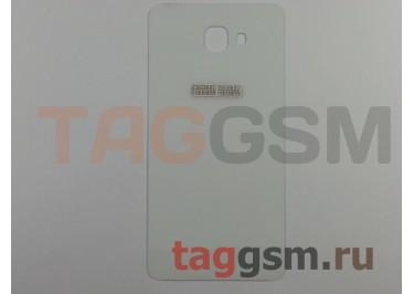 Задняя крышка для Samsung SM-A910 Galaxy A9 Pro (2016) (белый)