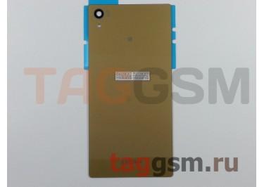 Задняя крышка для Sony Xperia Z5 (E6653 / E6683) (золото)