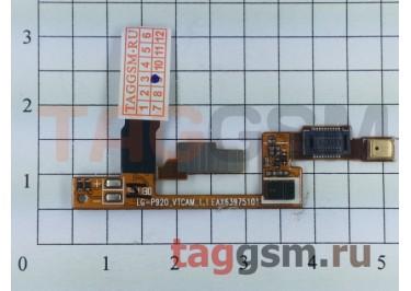 Шлейф для LG P920 + динамик