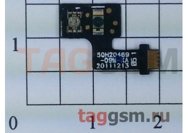 Шлейф для HTC One V под сенсор