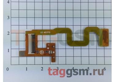 Шлейф для LG MG370 класс LT