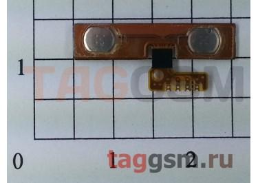 Шлейф для Samsung i9100 + кнопки громкости