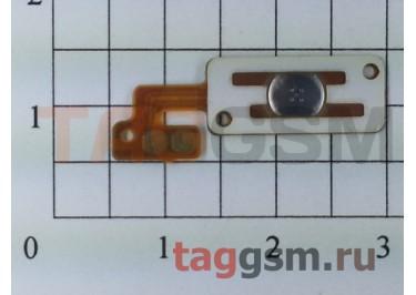 Шлейф для Samsung S7562 + кнопка Home