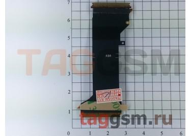 Шлейф для Sony Ericsson C905 orig
