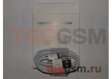 USB для iPhone 6 / iPhone 5 / iPad4 / iPad Mini / iPod Nano (в коробке) белый, AA