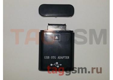 USB для ASUS TF101 / TF300 (OTG)