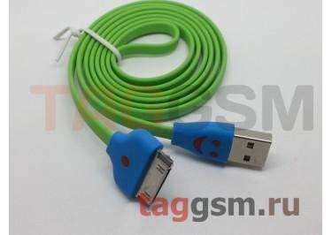 USB для iPhone 4 / iPhone 3 / iPad / iPad 2 / iPod (разноцветный с подсветкой)
