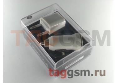 Комплект 3 в 1 для iPhone 3G / 4 (АЗУ+СЗУ+USB) в пластиковой коробке