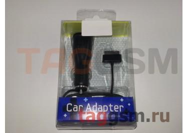 AЗУ + кабель Samsung Galaxy Tab  5V-1500ma в коробке, ориг