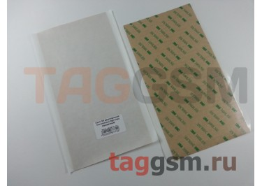 Скотч 3M двухсторонний 1мм (полосы) High Copy (прозрачный)