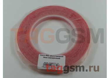 Скотч RED двухсторонний 10мм (прозрачный)