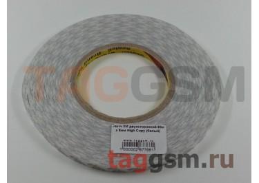 Скотч 3M двухсторонний 50м х 8мм High Copy (белый)