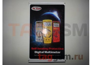 Мультиметр YAXUN YX-9205A+ (new)