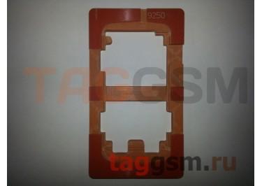 Форма для склеивания дисплея и стекла Samsung i9250